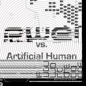 pweiartificialhuman